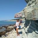 Перед входом на пляж)