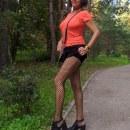 В парке)