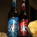 Кубанское пиво))